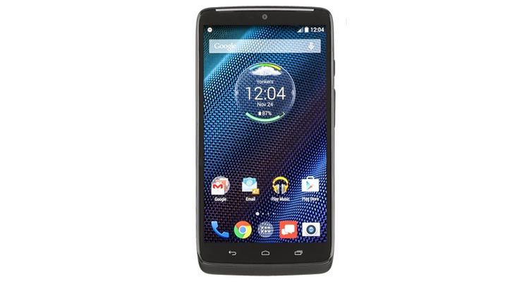 Motorola Droid Turbo BN is a battery life leader