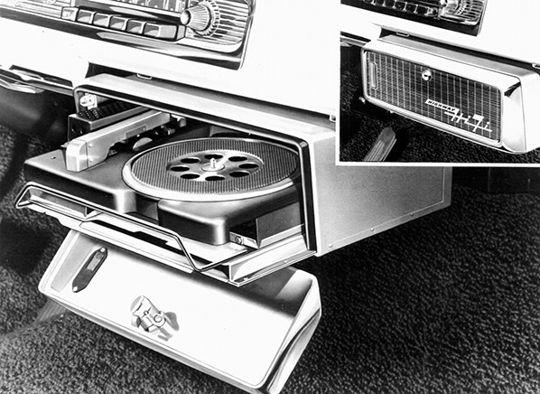 Car Record Players Of The 1950s And 1960s Early
