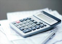 Gift Annunity Calculator
