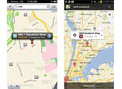 Apple-vs-Google-9-2012-address.jpg